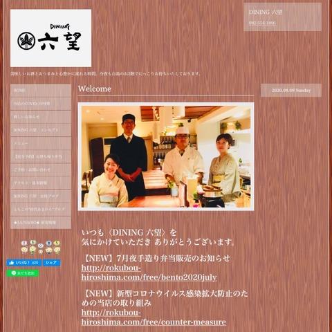 ホームページイメージ