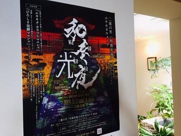 ekikita poster