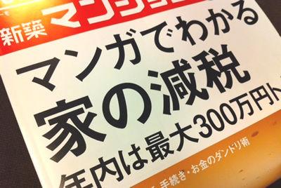 manga_ie