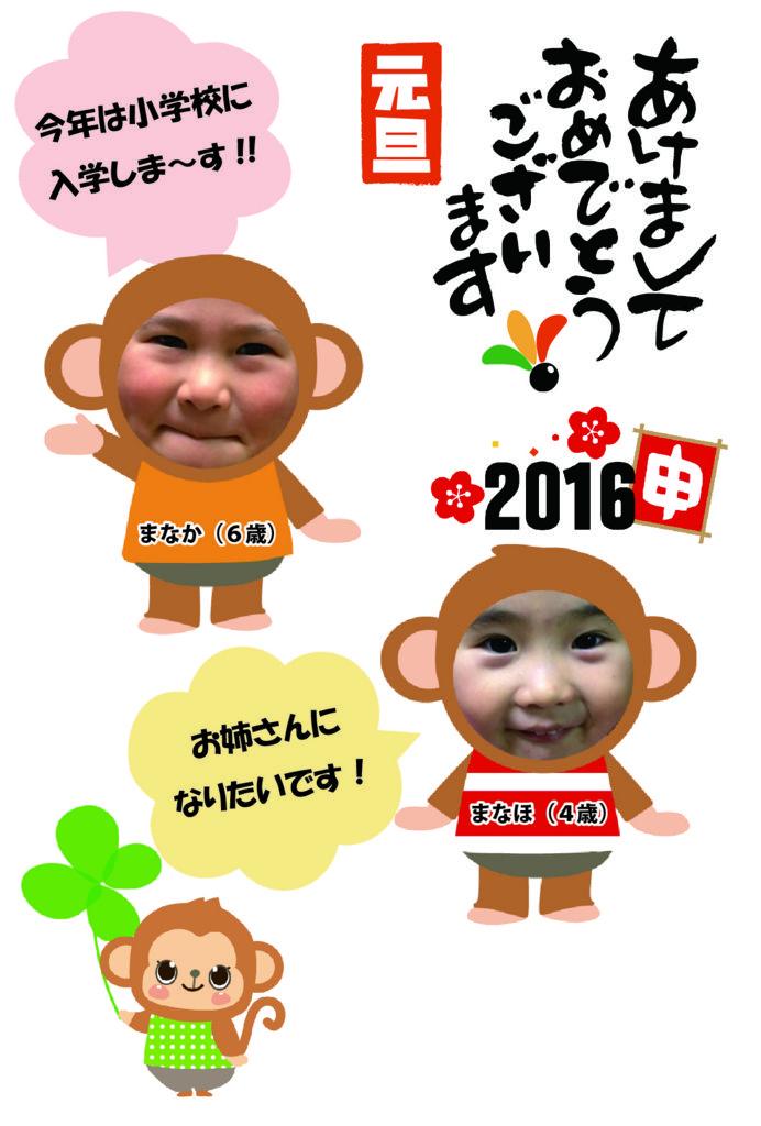 f:id:rokusuke1008:20151226073050j:plain