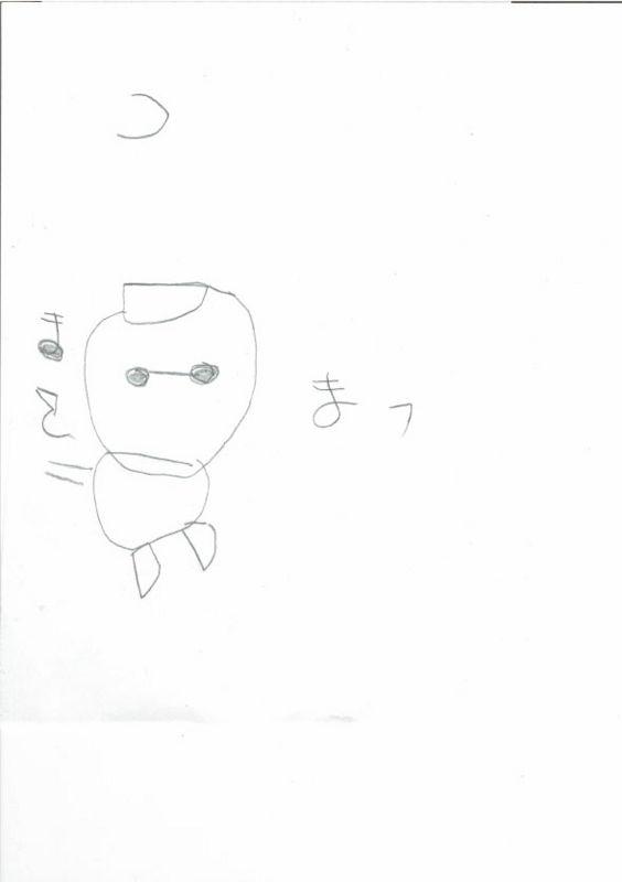 f:id:rokusuke1008:20150312162440j:plain