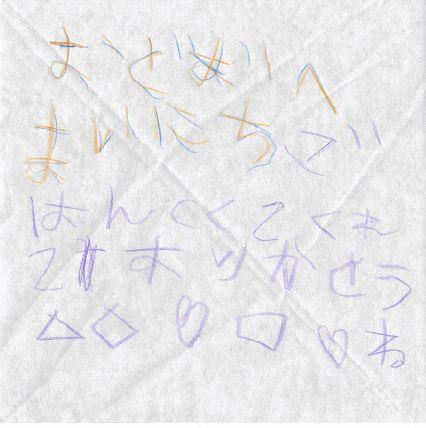 f:id:rokusuke1008:20150318164956j:plain