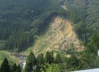 立野地区土砂崩れ
