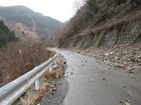 緑資源幹線道路2