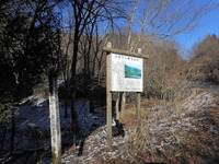 水源涵養保安林の看板