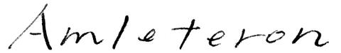 アムレテロン-ロゴ