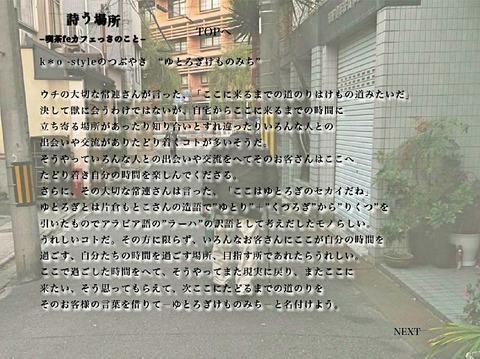 Fotor_158372636034544