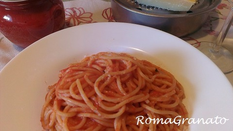 g tomato sause