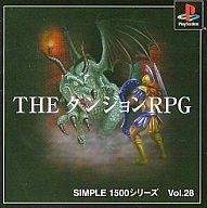 【中古】【ブックス1025】PSソフト THE ダンジョンRPG シンプル1500シリーズVOL28【10250Oct1...