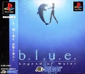 【メール便可能】【中古】 PS b.l.u.e. Legend of water ブルー
