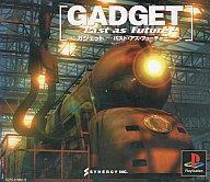 【中古】【ブックス1025】PSソフト GADGETガジェット(ADG)【10250Oct12】【マラソン201211_趣...