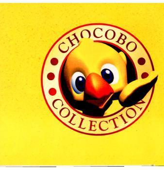 送料無料アリマス|当店はトレードセーフの優良認定ショップです。[PS]チョコボコレクション(チ...