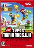 ニュー・スーパーマリオブラザーズ・Wii (初回入荷分)
