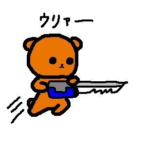 http://livedoor.blogimg.jp/romanbuki_sokuhou/imgs/5/e/5e6e1913.jpg