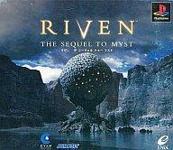【中古】【ブックス1025】PSソフト リヴンTHE SEQUEL TO THE MYST【10250Oct12】【画】