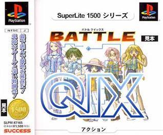 ゲームソフト【中古】バトルクイックス SuperLite 1500シリーズ(PS)
