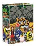 モンスターファーム~伝説への道~ [DVD]