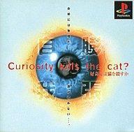 【中古】【ブックス1025】PSソフト 好奇心は猫を殺すか【10250Oct12】【マラソン201211_趣味...