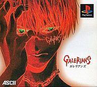 【中古】【ブックス1025】PSソフト ガレリアンズ メモリーカードケース + ソフト収納BOX【102...