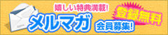 maga_banner
