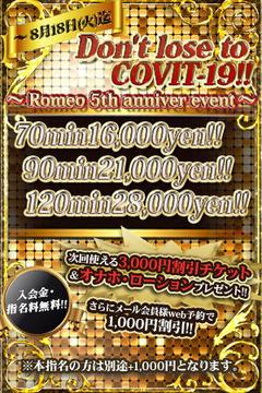 COVIT-19_s