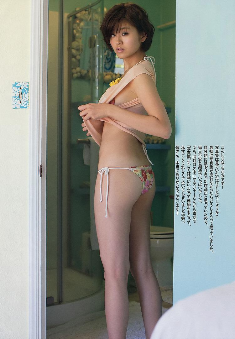 4fab51a7.jpg