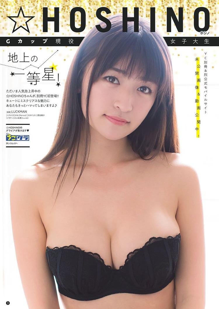 5a2b72a3.jpg