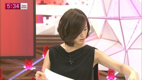 椿原慶子<br>