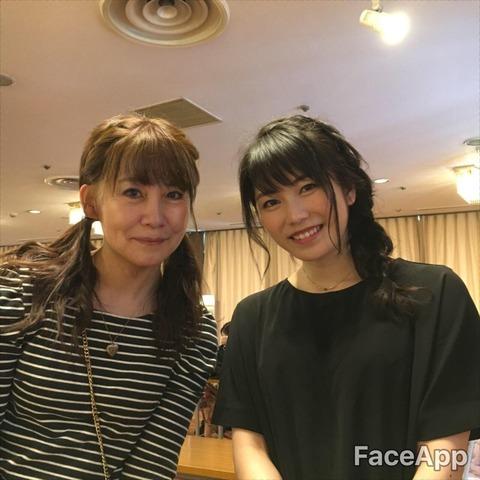 おばさんになった小嶋真子をご覧ください…
