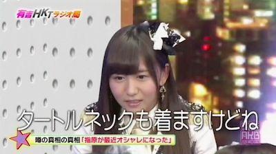 ariyoshi140324_10