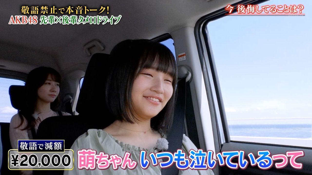【悲報】矢作萌夏ちゃん、握手会のたびにオタから説教されて号泣きしていた