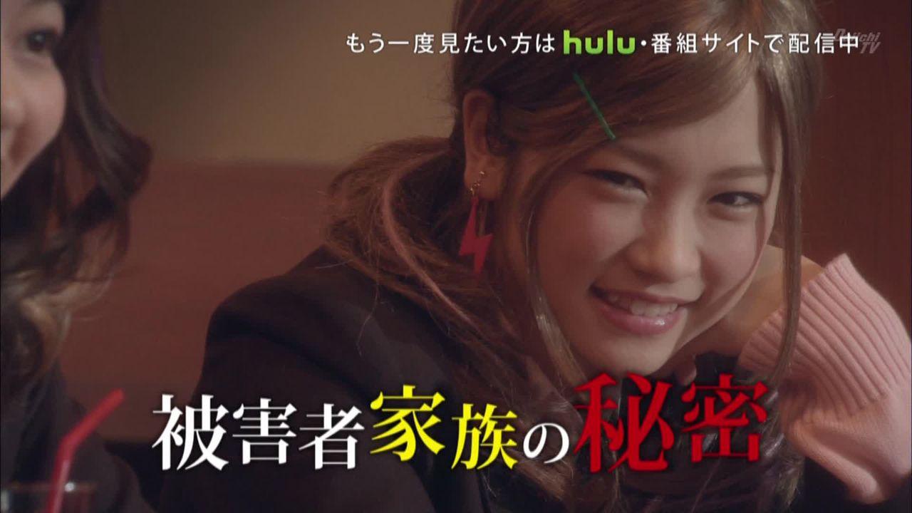 ROMれ!ペンギン(AKB48まとめ)川栄李奈【朗報】川栄李奈、学生時代にファンクラブがあった【速報】川栄卒業公演の出演メンバー発表!なんか最近川栄にAKB辞めてほしくないと気持ちが湧いてきた【AKB48】BUBKA 9月号で「川栄李奈×高橋朱里 じゅりっちゃんの絆」キタ━━━━(゚∀゚)━━━━!!【AKB48】あと1週間で貴重なビジュアルメンバーの川栄李奈が卒業するわけだが・・・【AKB48】川栄李奈出演「バイキング」青森県、星野リゾートロケ(※キャプ画まとめ)「有吉AKB共和国」にて川栄李奈の卒業スペシャルか!?【AKB48】川栄李奈卒業コンサートSSAが爆売れにつき追加公演決定!土日3公演開催!【芸能】AKB48・川栄李奈の女優転向は無謀な賭けなのか in 芸スポ板【AKB48】川栄李奈と入山杏奈はお見送り参加しないの?【速報】川栄李奈がエイベックスへ移籍!!【バイキング】川栄李奈がキューピーマヨネーズ工場見学!【キャプチャまとめ】【AKB48】川栄李奈と入山杏奈が普通に好きって少数派?【AKB48】川栄、こんな大変なときに辞めるんじゃねーよ!【AKB48】北原里英が妄想した川栄主演映画が具体的すぎる件wwwww