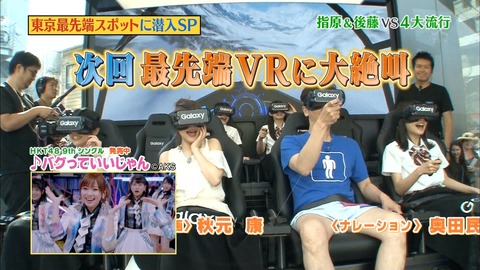 HKT48のおでかけ最終回予告に最終回感がまるでないと話題に!
