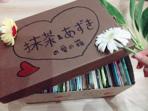 【深イイ話】馬嘉伶、半年でファンレターの箱がいっぱいになる