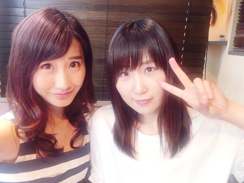 AKB48を卒業した中田ちさとが元気そう!!