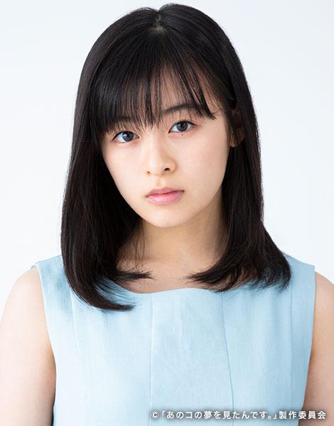 【闇深】大ブレイク女優・森七菜さん、インスタ閉鎖!事務所HPから消滅!