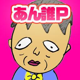 takenakaPアイコン