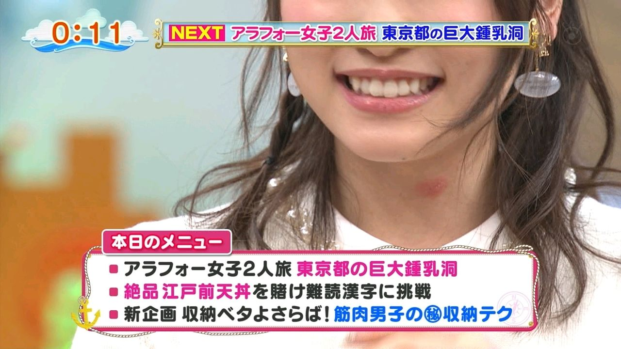 画像 : 【AKB48川栄李奈】キスマ...