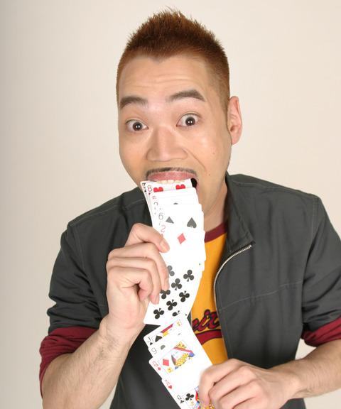 fujiiakira155