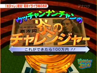 20090219-2
