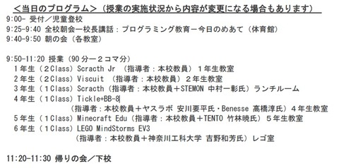 l_miyako_151027minecraft02