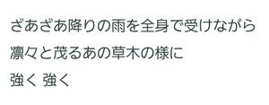 2018_11_06_13_40_48