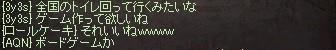 LinC0808