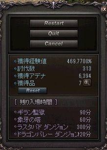 LinC0136