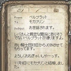 LinC0842