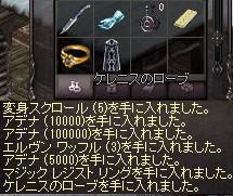LinC0058