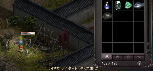 LinC0005
