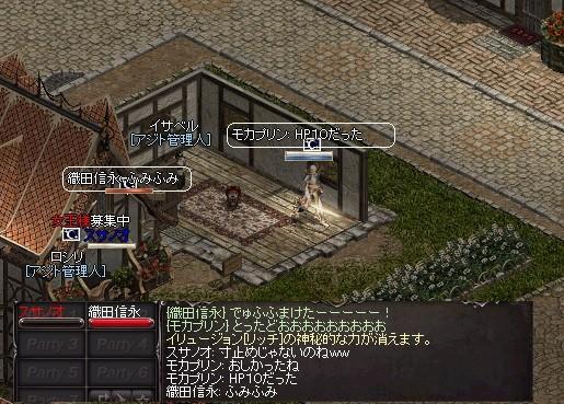LinC0742