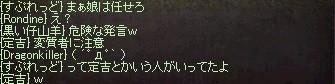LinC0369