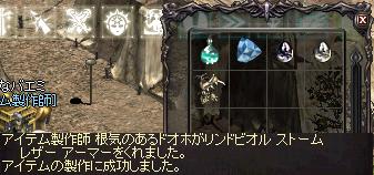 LinC0173
